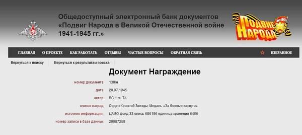 http://se.uploads.ru/t/4QoN7.jpg