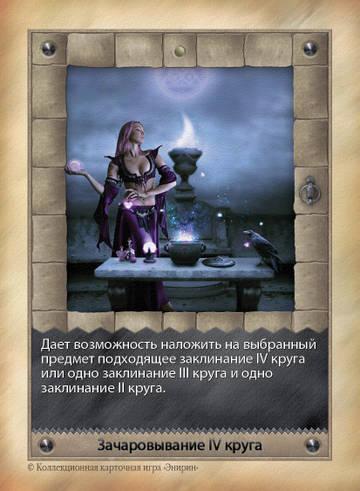 http://se.uploads.ru/t/4RCIX.jpg
