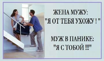 http://se.uploads.ru/t/4dWFn.jpg