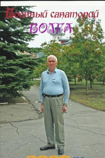 http://se.uploads.ru/t/4epPE.jpg