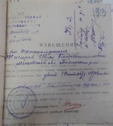 http://se.uploads.ru/t/4esjH.jpg