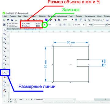 http://se.uploads.ru/t/4hmKq.jpg