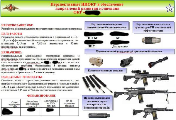 http://se.uploads.ru/t/4kwtr.jpg