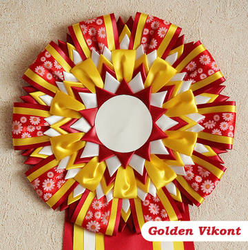 Наградные розетки на заказ от Golden Vikont - Страница 7 4mcZ9