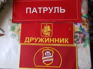 http://se.uploads.ru/t/4z3MQ.jpg