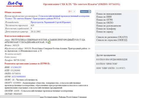 http://se.uploads.ru/t/51uvR.jpg