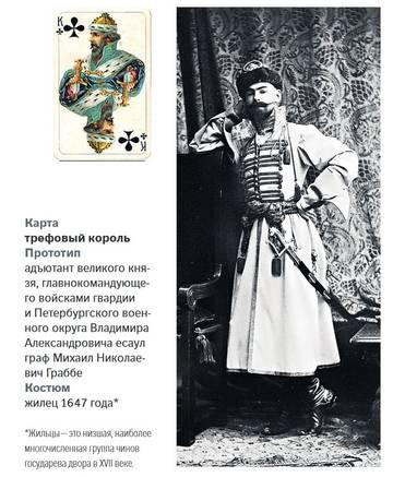 http://se.uploads.ru/t/54gq1.jpg