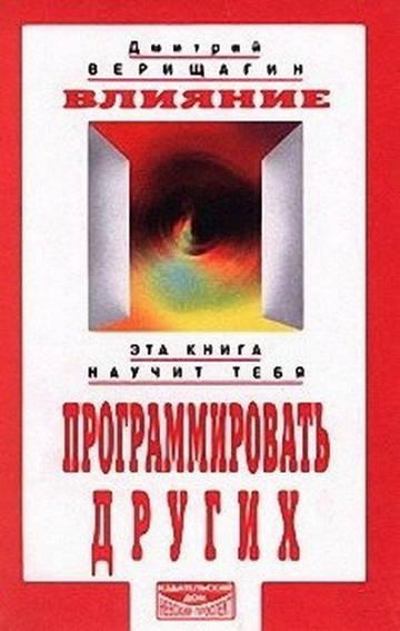 http://se.uploads.ru/t/5BUjZ.jpg