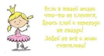 http://se.uploads.ru/t/5HqgQ.jpg