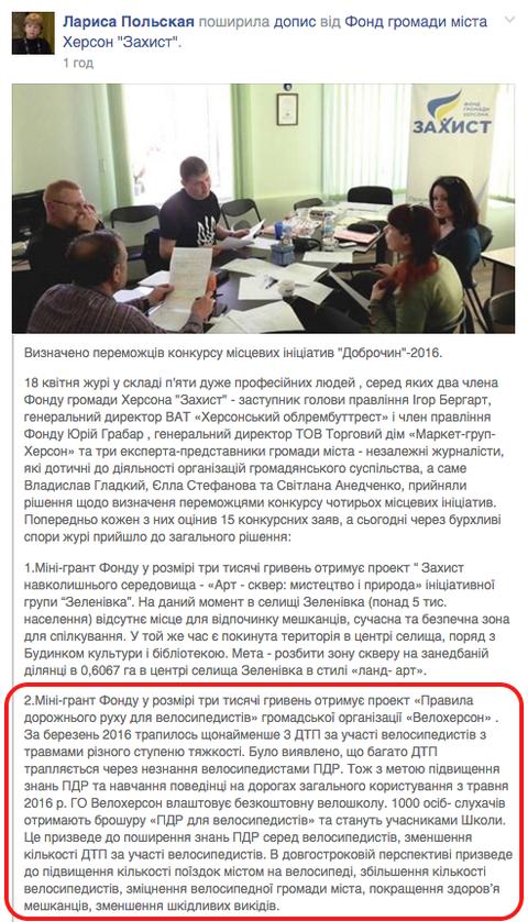 http://se.uploads.ru/t/5K9x1.png