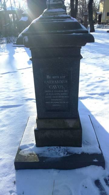 Памятник Катерино Альбертович Кавос