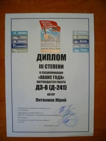 http://se.uploads.ru/t/5KUvi.jpg