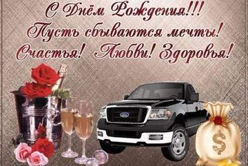 http://se.uploads.ru/t/5KWBi.jpg