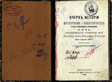 http://se.uploads.ru/t/5KjVn.jpg