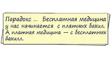 http://se.uploads.ru/t/5LrkF.jpg
