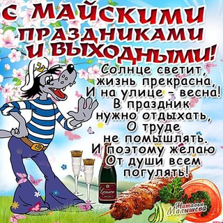 http://se.uploads.ru/t/5TZV6.jpg