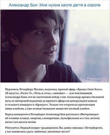 http://se.uploads.ru/t/5Trsn.png