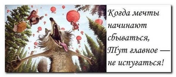 http://se.uploads.ru/t/5XU8i.jpg