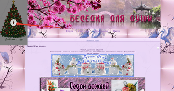 http://se.uploads.ru/t/5Y6IN.png