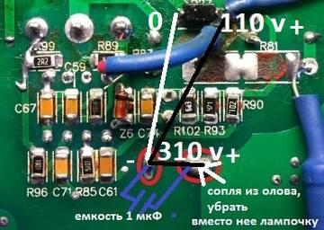 http://se.uploads.ru/t/5biqm.jpg