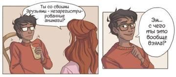 http://se.uploads.ru/t/5cfty.jpg