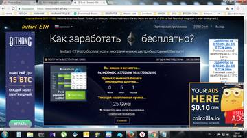 http://se.uploads.ru/t/5cjz8.jpg