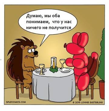 http://se.uploads.ru/t/5knzh.jpg