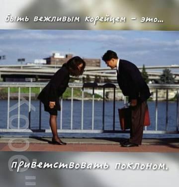 http://se.uploads.ru/t/5pa4V.jpg