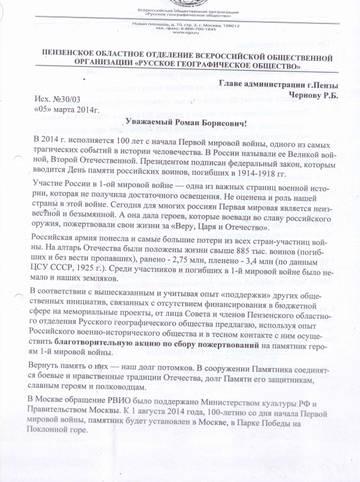 http://se.uploads.ru/t/63Zwi.jpg