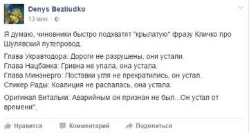 http://se.uploads.ru/t/6CL8X.jpg