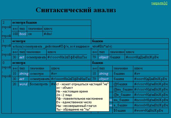 http://se.uploads.ru/t/6GkYy.png