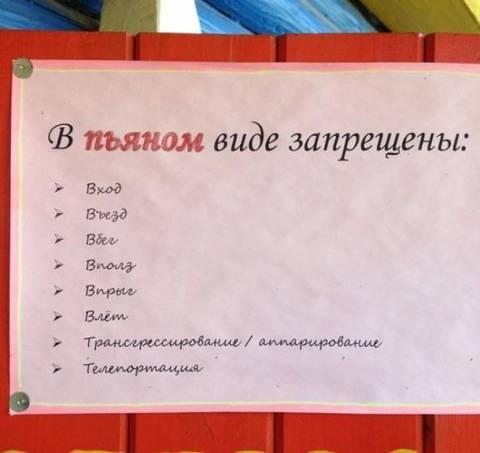 http://se.uploads.ru/t/6LP8K.jpg