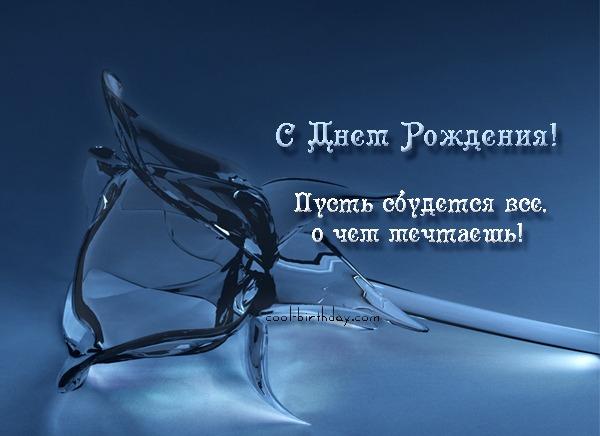http://se.uploads.ru/t/6UWSX.jpg