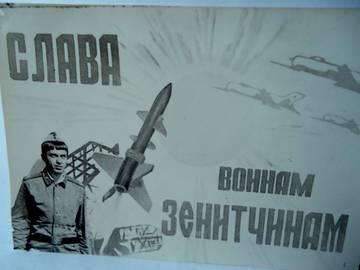 http://se.uploads.ru/t/6VCzL.jpg