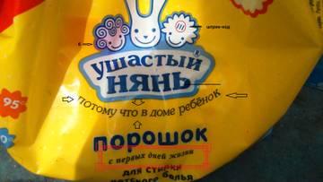 http://se.uploads.ru/t/6Wyor.jpg