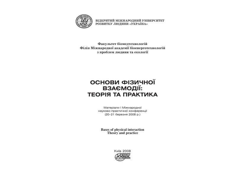 http://se.uploads.ru/t/6XAYL.png