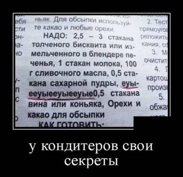 http://se.uploads.ru/t/6bqR0.jpg