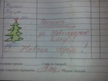 http://se.uploads.ru/t/6cWX9.jpg