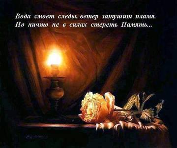 http://se.uploads.ru/t/6eEZq.jpg