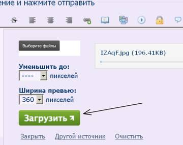 http://se.uploads.ru/t/6hwJe.jpg