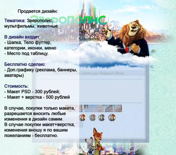 http://se.uploads.ru/t/6jvCV.png