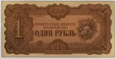 http://se.uploads.ru/t/6k4R2.jpg