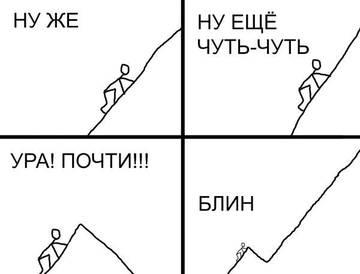 http://se.uploads.ru/t/6pjzq.jpg