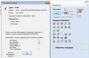 http://se.uploads.ru/t/6qGsM.png