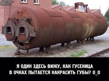 http://se.uploads.ru/t/6ry4f.jpg