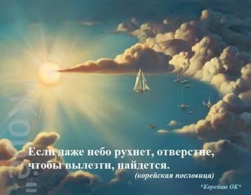 http://se.uploads.ru/t/6vdhm.jpg