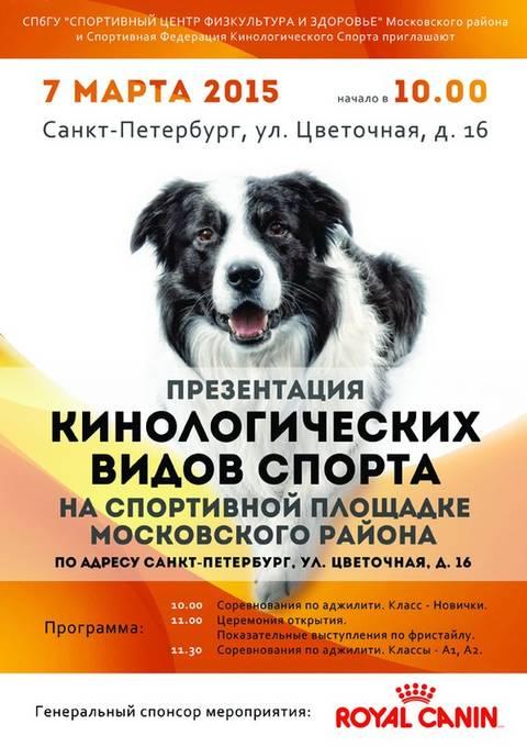 http://se.uploads.ru/t/6xBSw.jpg