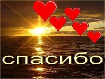 http://se.uploads.ru/t/6xEsT.jpg