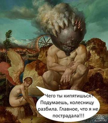 http://se.uploads.ru/t/6xeW9.jpg