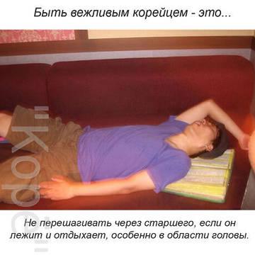 http://se.uploads.ru/t/72DIF.jpg